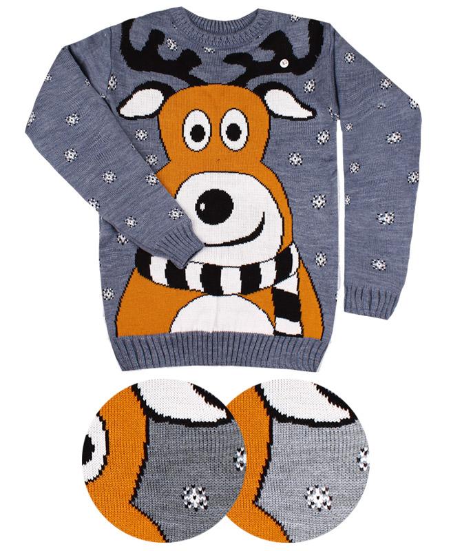 Детский свитер, серый (40/164, серый)