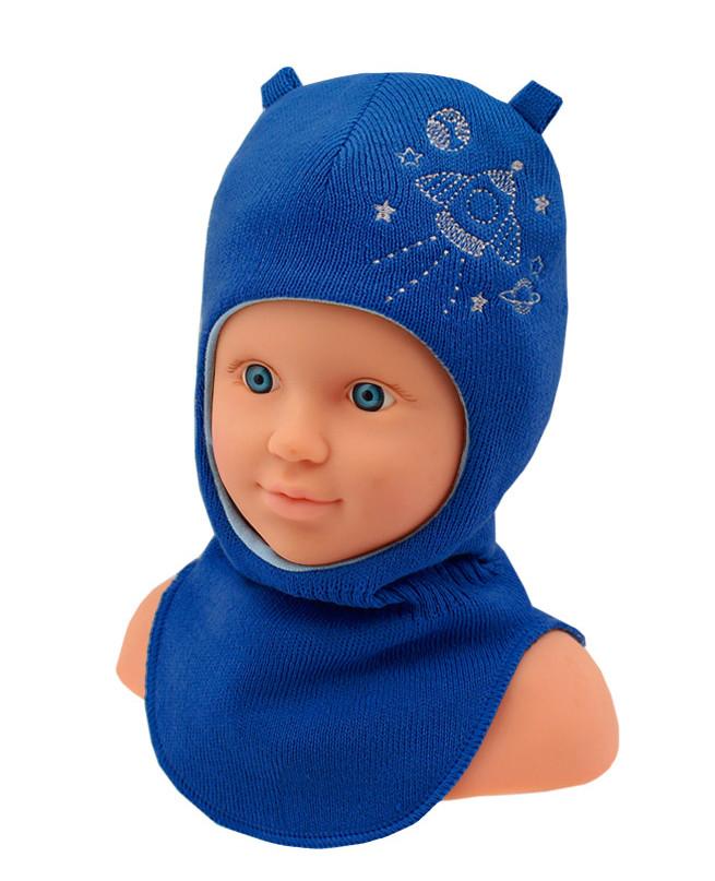 Шлем-шапка для мальчика (44/46, васильковый)